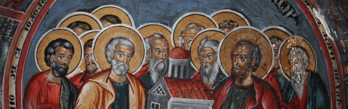 Icon of the Twelve Apostles